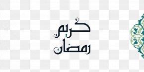 ARABIAN PATTERN - Product Design Logo Graphic Design Art PNG