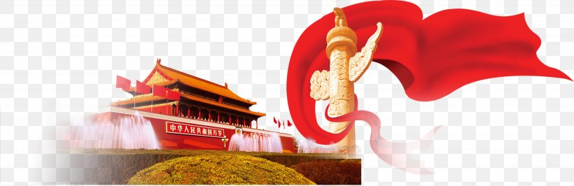 Tiananmen Square 19th National Congress Of The Communist Party Of China Lianghui National Day Of The Peoples Republic Of China, PNG, 2777x901px, Tiananmen Square, Brand, China, Communist Party Of China, Huabiao Download Free