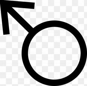 Symbol - Symbol Male Man PNG