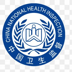 China Health Authority Badge - China Food And Drug Administration Pharmaceutical Drug China National Health Inspection PNG