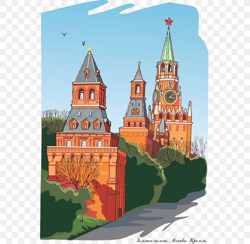 Moscow Kremlin Cathedral Of Christ The Saviour Saint Basils Cathedral Kremlin Senate Kizhi Pogost, PNG, 557x800px, Moscow Kremlin, Building, Cathedral, Cathedral Of Christ The Saviour, Church Download Free