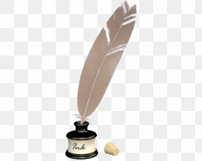 Net Sports Trophy - Ink Brush PNG