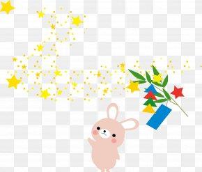 Dussehra - Independence Day Fireworks Clip Art PNG