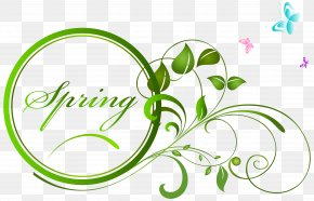 Spring Decoration Transparent Clip Art Image - Amazon Kindle Amazon.com Loving Selena: The Loving Trilogy E-book PNG