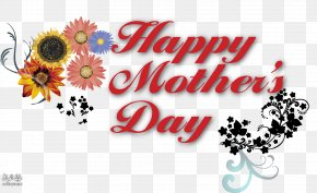 Vector Happy Mother's Day - Mother's Day Clip Art PNG