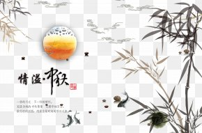 Mid Ink Bamboo Background - Mid-Autumn Festival Mooncake Poster PNG