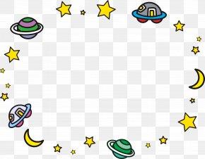 Space Planet Border - Brand Logo Yellow Clip Art PNG