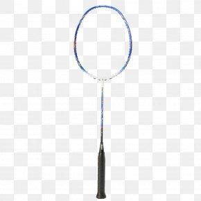 Badminton Tournament - Racket Sporting Goods Rakieta Tenisowa Tennis PNG