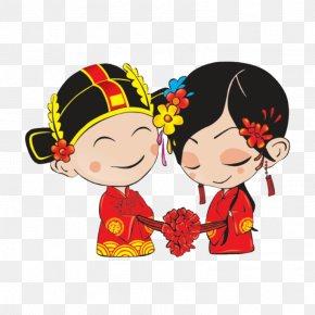 Ear Smile - Wedding Love Background PNG