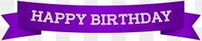 Happy Birthday Banner Purple Clip Art Image - Aura Bar And Lounge Birthday Banner Clip Art PNG