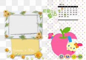 Cartoon Frame - Hello Kitty Cartoon Wallpaper PNG