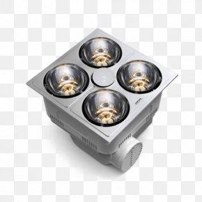 Type Flat Lamp Warm Yuba - Lamp Designer Icon PNG