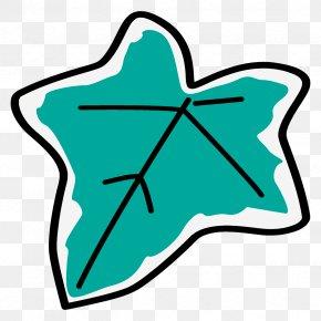 Symbol Line Art - Green Aqua Turquoise Line Art Symbol PNG