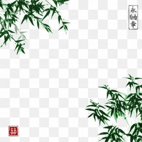 Bamboo - Ink Wash Painting Chinese Painting Japanese Painting Bamboo PNG