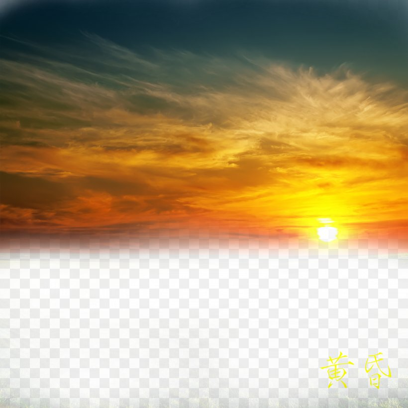 Red Sky At Morning Orange Wallpaper Png 3164x3164px Red Sky At