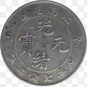 Coin - Coin Emperor Of China Qing Dynasty Currency PNG