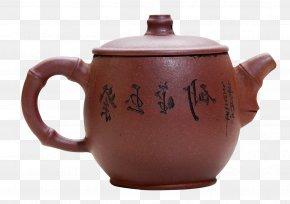 Teapot - Yixing Clay Teapot Cup PNG