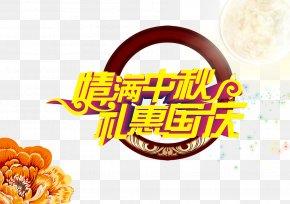 Mid-Autumn Festival - Mid-Autumn Festival Chang'e PNG