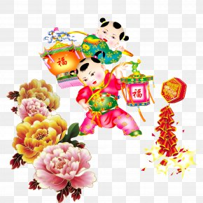 Chinese New Year Festive Material - New Years Day Chinese New Year PNG