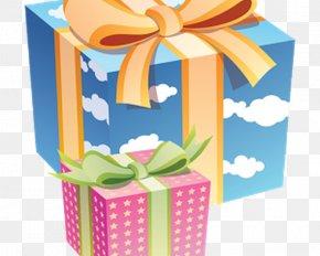 Gift - Gift Birthday Box Paper Clip Art PNG