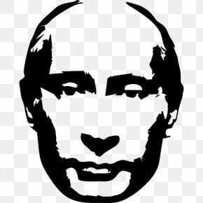 Vladimir Putin - Vladimir Putin Poster Artist Russia Flyer PNG