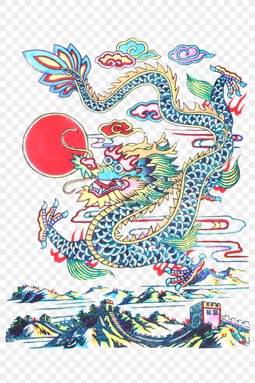 South China Sea East China Sea Dragon King Ao Guang, PNG, 1200x1800px, South China Sea, Ao Guang, Art, Chinese Dragon, Chinese New Year Download Free