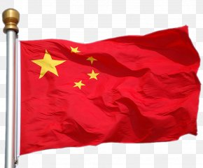 National Red Flag Flagpole Free Downloads - Flag Of China United States National Flag PNG