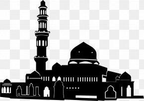 Mosque Eid Al-Adha Ramadan Mawlid Clip Art PNG