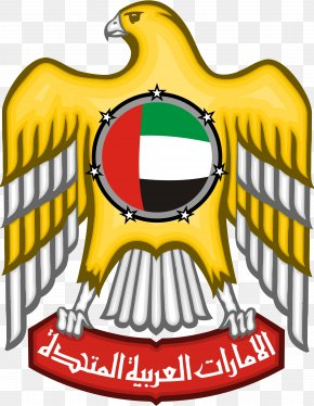 Uae - Dubai Abu Dhabi Emblem Of The United Arab Emirates National Emblem Flag Of The United Arab Emirates PNG