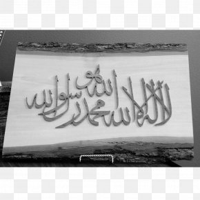 Lantern Moslem - Brand Rectangle White Font PNG