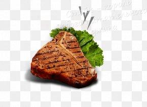 Barbecue - Sirloin Steak Chophouse Restaurant Beefsteak Barbecue PNG