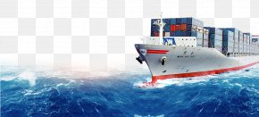 Sea Transport Ship - Cargo Ship Freight Transport Freight Forwarding Agency PNG