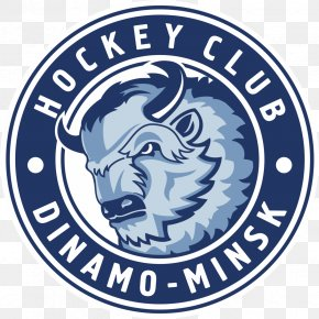 Minsk - Dinamo Stadium HC Dinamo Minsk Lokomotiv Yaroslavl FC Dinamo Minsk 2016–17 KHL Season PNG