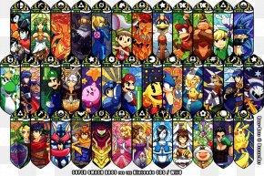 Super Smash Bros - Super Smash Bros. For Nintendo 3DS And Wii U Super Smash Bros. Brawl PNG