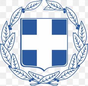 Usa Gerb - Coat Of Arms Of Greece National Coat Of Arms Royal Coat Of Arms Of The United Kingdom PNG
