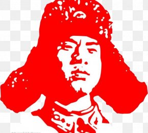 Classroom DecorationLei Feng Avatar - Lei Feng China Diamant Koninkrijk Koninkrijk Teacher PNG