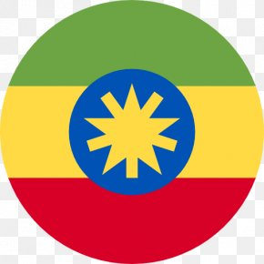 Flag - Flag Of Ethiopia Emoji Gallery Of Sovereign State Flags PNG