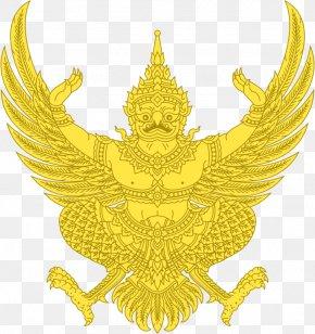 Thailand - Emblem Of Thailand Thai Cuisine Garuda National Emblem PNG