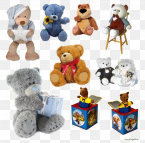 Toys - Bear Stuffed Animals & Cuddly Toys Clip Art PNG