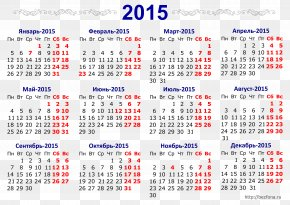 Lunar Calendar 0 1 Year PNG