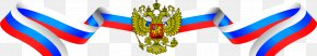 Russia - Tomsk Russian Presidential Election, 2018 Russia Day Flag Of Russia National Flag Day In Russia PNG