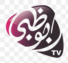 Abu Dhabi - Abu Dhabi TV Television Channel Abu Dhabi Sports PNG