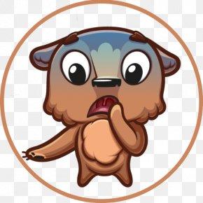 Puppy - Puppy Dog Bear Clip Art PNG