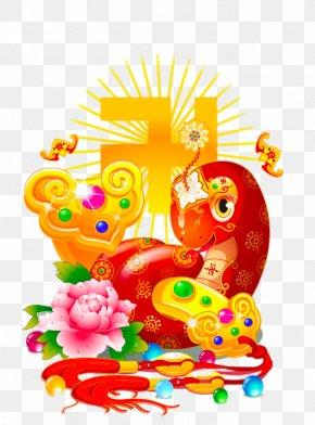 Creative Happy Cartoon Snake - China Snake Chinese Zodiac Chinese New Year PNG