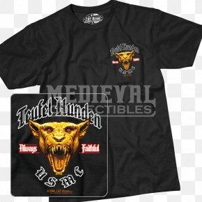 T-shirt - T-shirt Devil Dog United States Marine Corps 恶魔猎人5 PNG