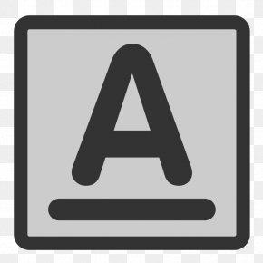 Text Cliparts - Text Messaging Clip Art PNG