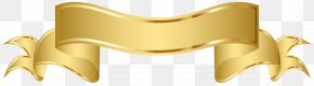 Gold Banner Cliparts - Gold Web Banner Clip Art PNG