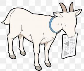 Goats - Cattle Goat Horn Pack Animal Clip Art PNG