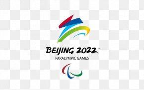 Beijing Tourism - 2022 Winter Olympics 2022 Winter Paralympics Paralympic Games Olympic Games 2008 Summer Olympics PNG
