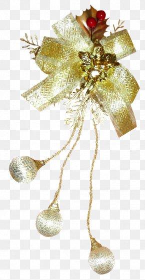 Peacock Christmas Ornament - Christmas Ornament Christmas Day Image New Year PNG